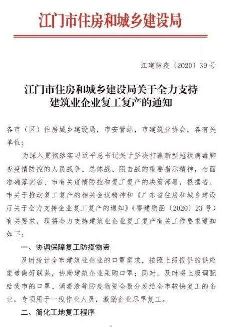 http://www.21gdl.com/guangdongjingji/214074.html
