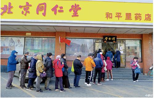 p37 北京市民在北京同仁堂药店排队有序购买防疫口罩