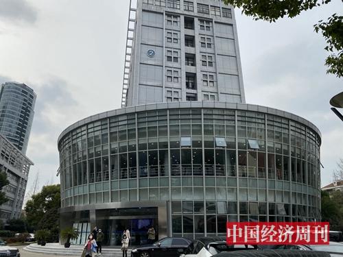 上海市疾控中心2号楼外景(宋杰摄影)