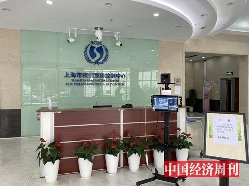 上海市疾控中心2号楼 (宋杰摄影)