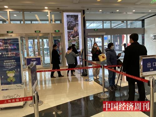 位于上海市政府旁的这座大型商场,进入商场者需佩戴口罩并测温。(宋杰摄影)