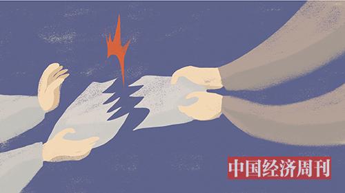 p60 插图:《中国经济周刊》美编 孙竹