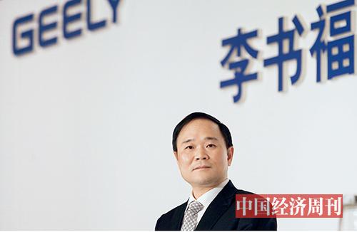 p72 《中国经济周刊》首席摄影记者 肖翊 | 摄