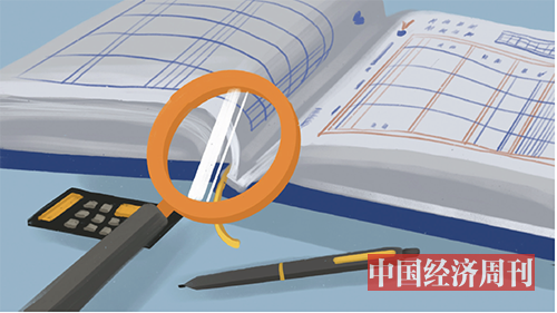p81 插图:《中国经济周刊》美编 孙竹