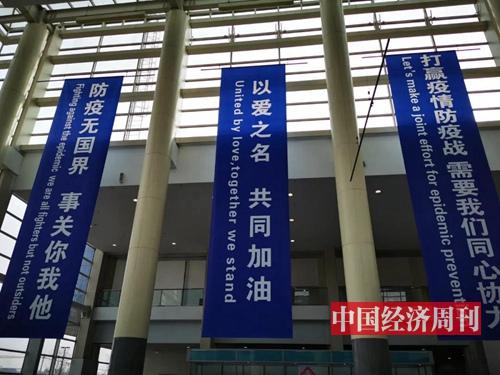摄影:《中国经济周刊》记者 张燕