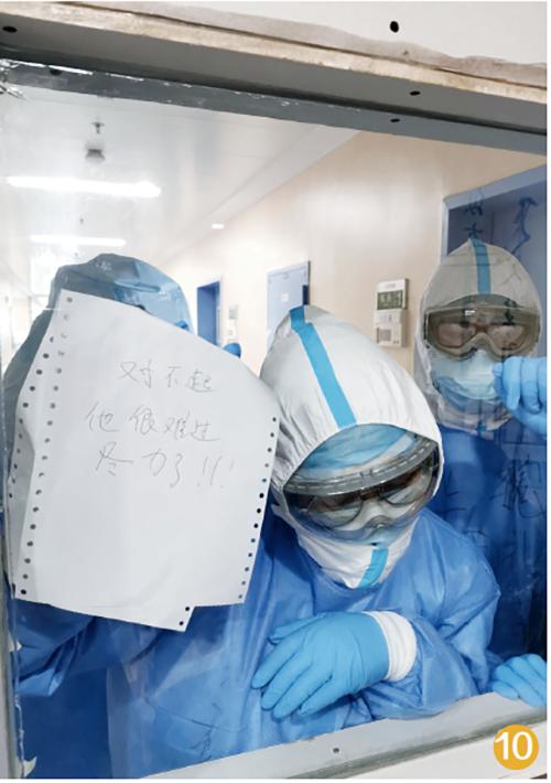 61-2 抢救失败后,护士通过字条通知舱外的人员。