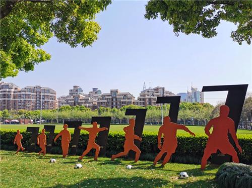 碧云国际社区内的体育休闲中心5