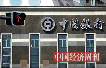 21 《中國經濟周刊》首席攝影記者 肖翊I 攝
