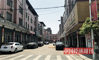 71-1 湖南廉桥中药材市场《中国经济周刊》记者 李永华I 摄