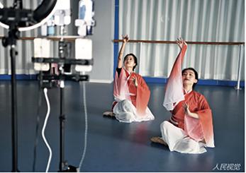 82-1 老师网络直播舞蹈教学