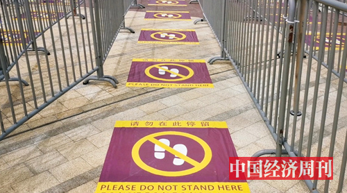 排队区警示安全距离的地贴 摄影:中国经济周刊记者 王雨菲