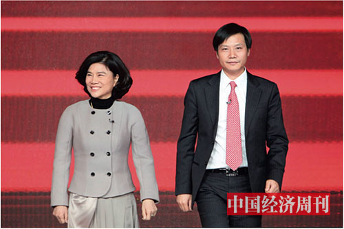 p29 《中国经济周刊》首席摄影记者 肖翊 | 摄