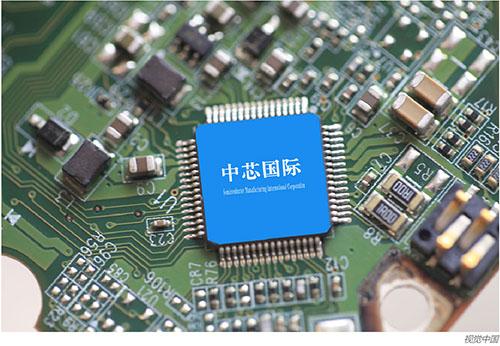 p52-1 视觉中国