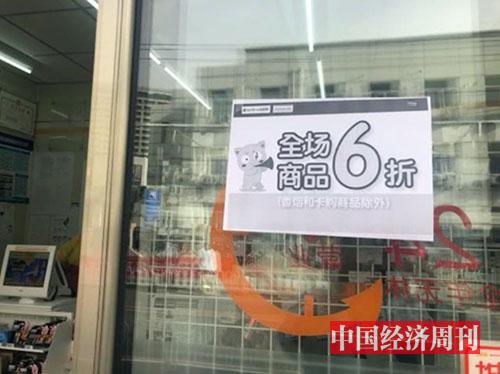 p75-1《中国经济周刊》记者 侯隽I摄