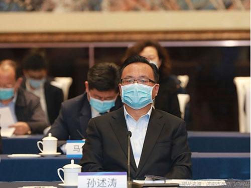 89-2 圖片來源:濟南市政府門戶網站