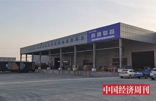 93-1 南康家居全球跨境电商集转仓《中国经济周刊》记者李永华摄