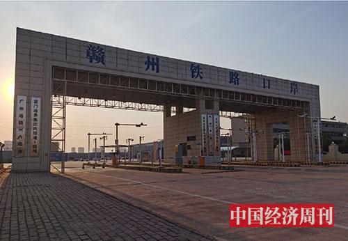 95-1 赣州铁路口岸. 《中国经济周刊》记者李永华摄