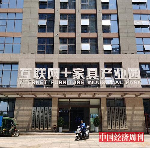 95-2南康互联网+家具产业园. 《中国经济周刊》记者李永华摄