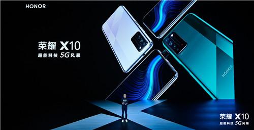 榮耀X系列首款5G機型榮耀X10正式發布