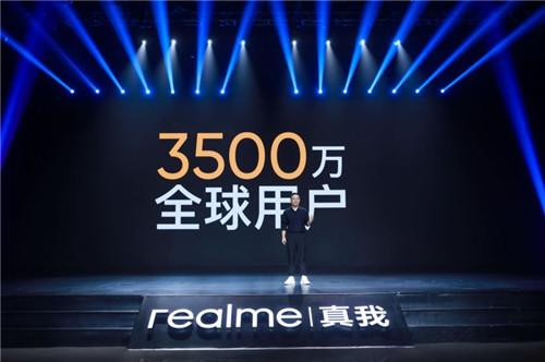 realme宣布全球用户数量超过3500万