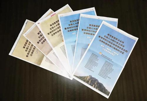 从左至右依次为:《星岛日报》、《明报》、《东方日报》、《大公报》、《香港经济日报》、《信报》。