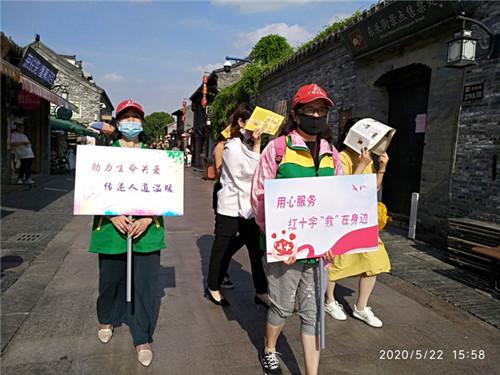 6、东关街志愿者进行生命关爱宣传 (叶丽娟 摄)