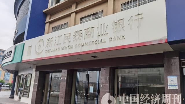 这位80后副行长在被撤职后,为何仍能骗取银行数十亿?