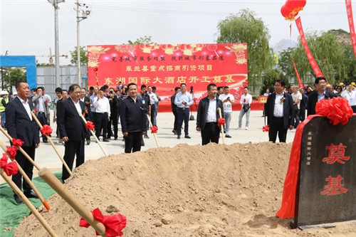 皋兰县举行重点招商引资项目―甘