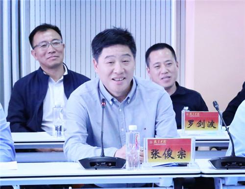 西北師范大學黨委書記張俊宗致辭