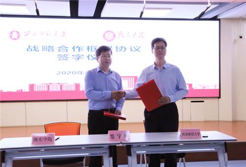 西北師范大學校長劉仲奎、隴東學院院長辛剛國分別代表兩所學校共同簽署《西北師范大學  隴東學院戰略合作框架協議》