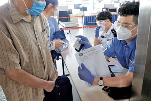 46-3 6 月19 日零時起,從北京地區火車站乘車離京,將查驗7 日內核酸檢測陰性證明,若無證明文件,將不予辦理乘車。