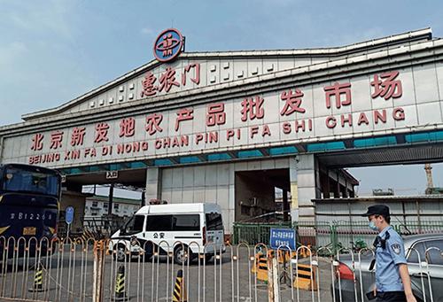 45-1因出現集聚性病例,6 月13 日3 時,北京市要求新發地批發市場暫時休市,并對市場內人員實施閉環管理。