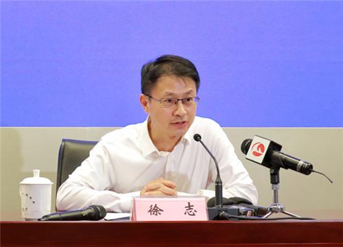 安徽省发展改革委负责同志徐志发布新闻。