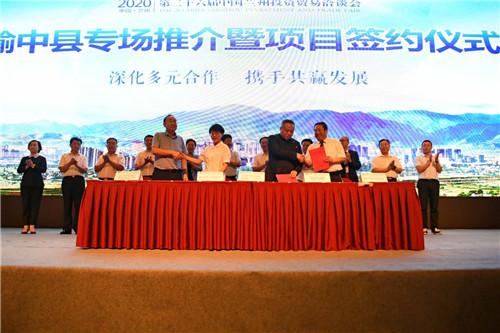 http://www.lzhmzz.com/wenhuayichan/116350.html