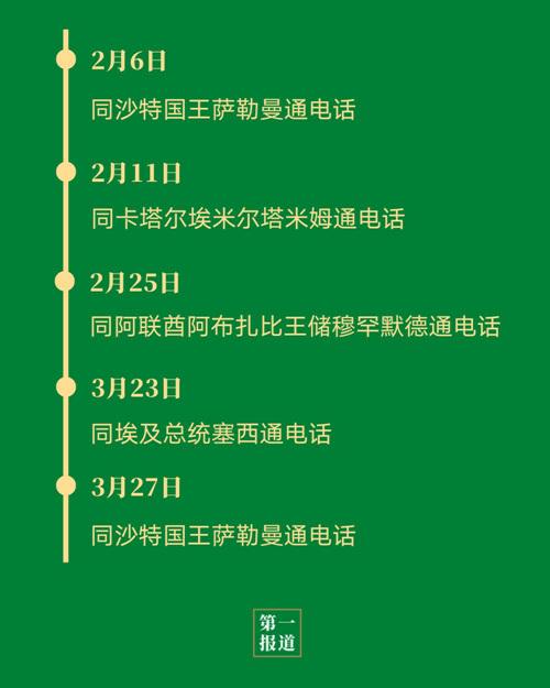 http://www.jdpiano.cn/jingji/153107.html