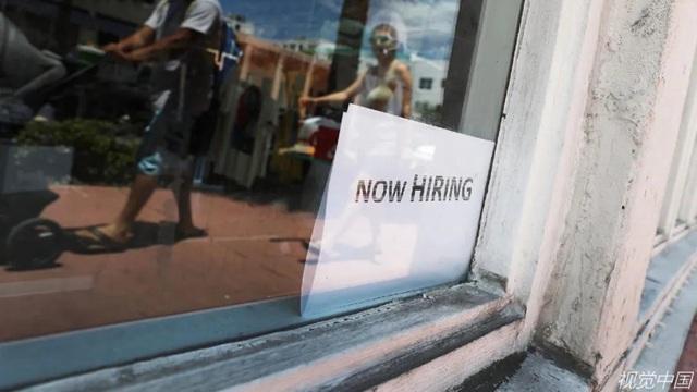 """美國經濟失去判斷標準——重重迷霧掩飾下的""""就業危機"""""""