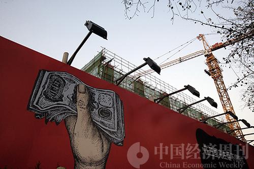 50 《中国经济周刊》首席摄影记者  肖翊I摄