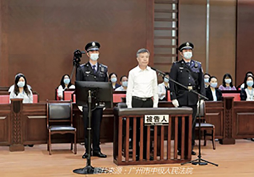 75-2海南省委原常委、海口市委原书记张琦受审现场