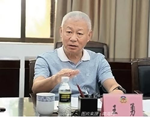 75-1海南省政协副主席王勇(资料图)