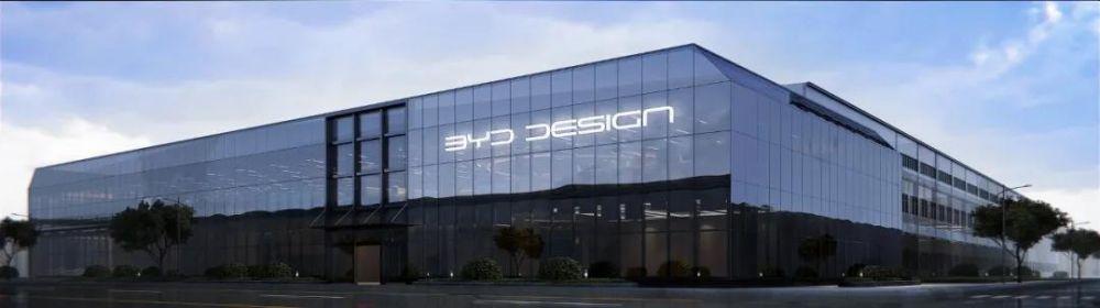 """比亚迪全球设计中心""""黑水晶"""""""