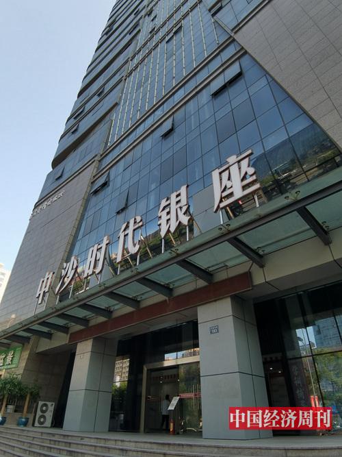 """位于杭州市天城东路183号的中沙时代银座,""""友客""""办公场所即位于该楼17层。《中国经济周刊》记者 陈一良 摄。"""