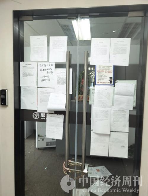 """36-2 位于杭州市江干区西子国际C幢2305室的""""巢客""""办公场地早已人去楼空,不少房东在门上粘贴了"""
