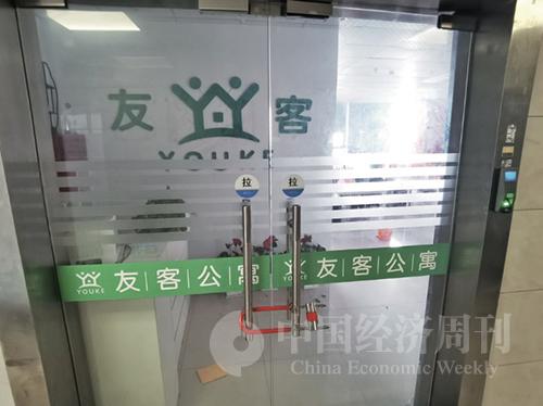 """35-1位于杭州市中沙时代银座17楼的""""友客""""办公场所早已人去楼空。《中国经济周刊》记者  陈一良"""