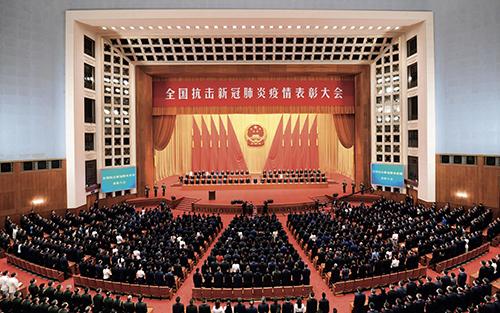 31-1 全國抗擊新冠肺炎疫情表彰大會在北京人民大會堂隆重舉行。