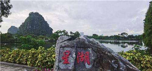 """广东肇庆:提升旅游服务水平 打造优质""""软环境"""""""