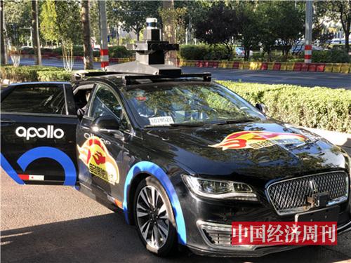 百度无人驾驶出租车Robotaxi