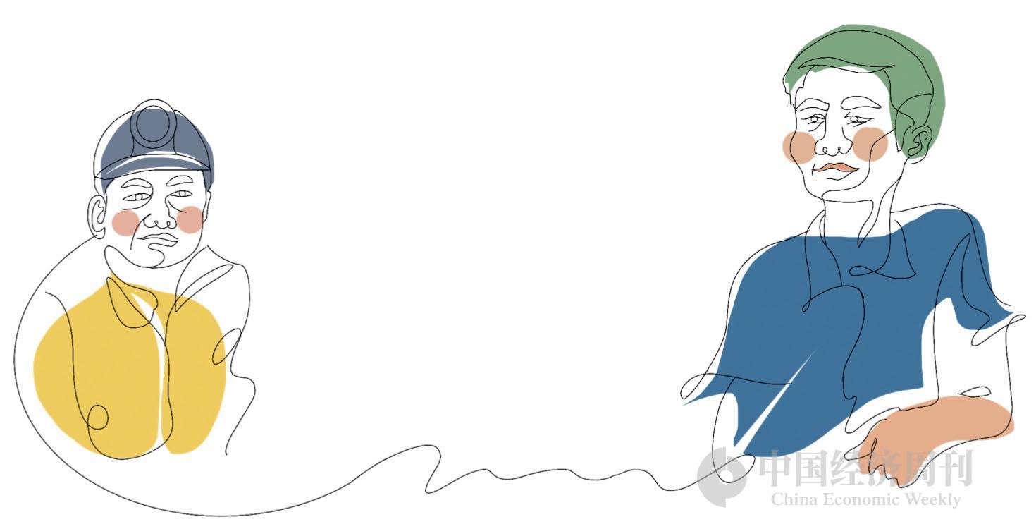 110 插画:《中国经济周刊》美编 孙竹