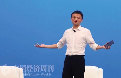 马云 摄影:《中国经济周刊》首席摄影记者 肖翊_副本