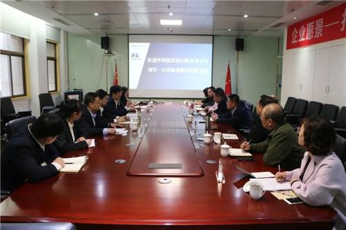中国建设银行陕西省分行领导到东