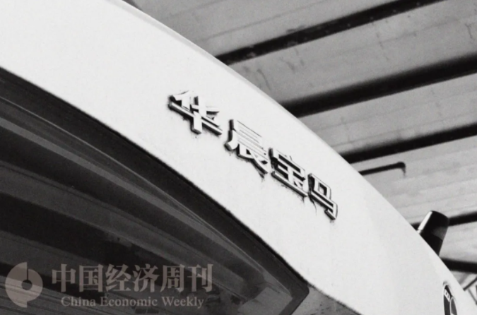 攝影 《中國經濟周刊》記者 賈璇